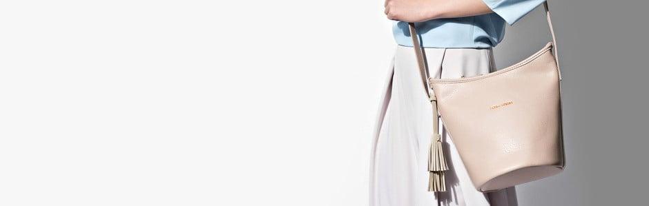 Laura Ashley, elegantné kabelky a batohy