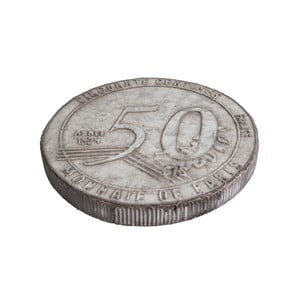 Prestieranie Antic Line Cents, 24 cm