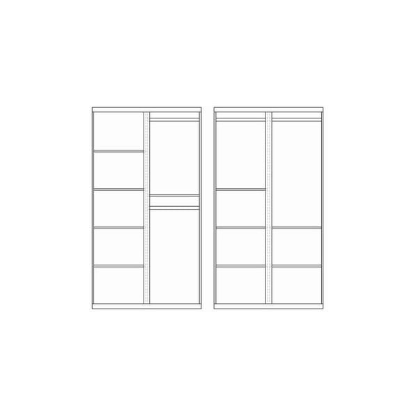 Šatníková skriňa Lara, 204 x 110 cm